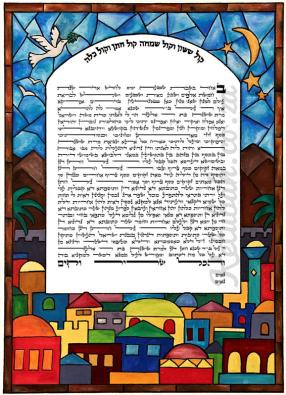 Jerusalem-Ketubah