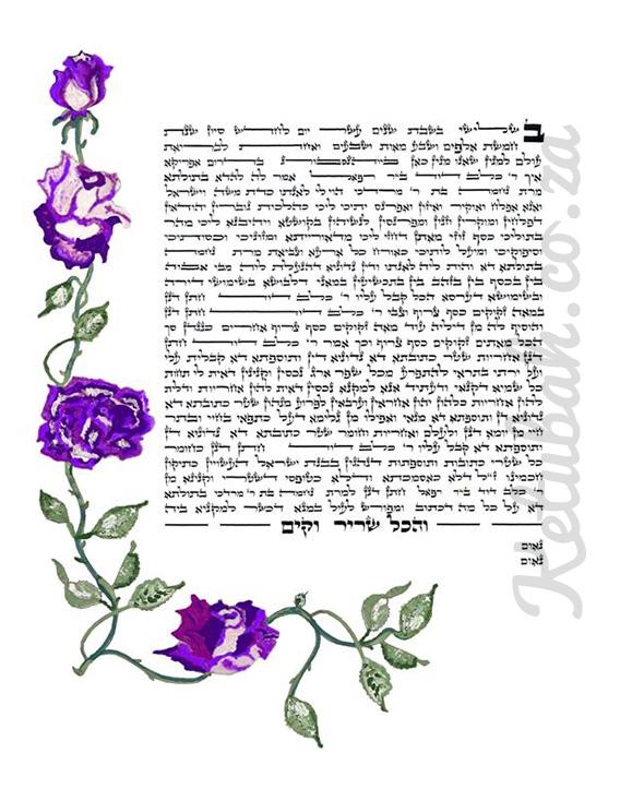 Purple-Flowerss-Ketubah
