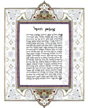 White-Eishet-Chayil