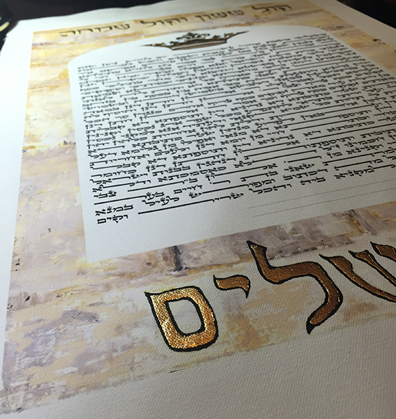 Gold Letters add a Striking Edge to your Ketubah - Extra R250 per word