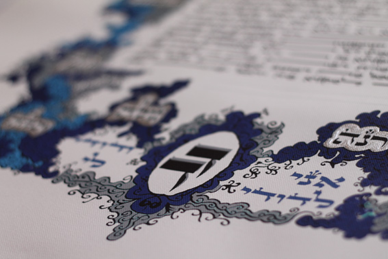 Get your own Personalised Monogram on some Ketubah options